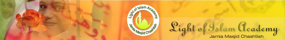 Jamia Masjid Chashtiah logo