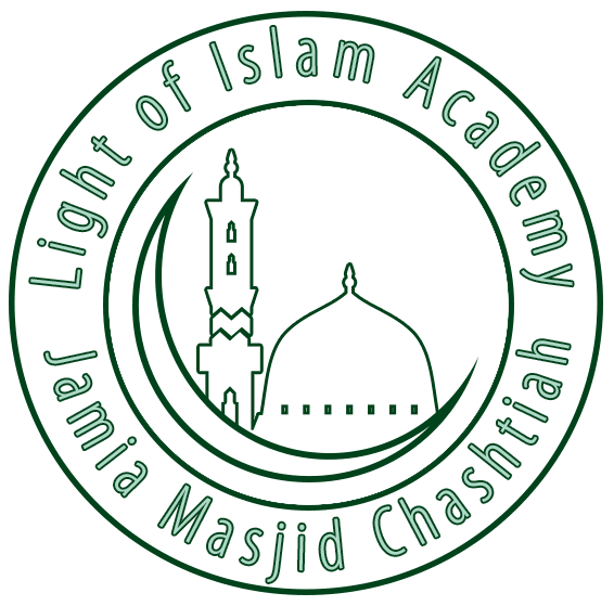 The Light Of Islam Academy Logo
