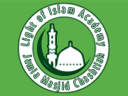 Light Of Islam Academy