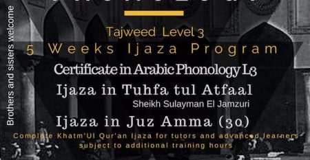 Arabic Phonology Course